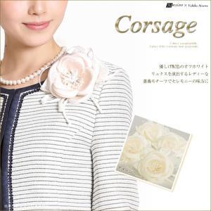 オフホワイトの薔薇モチーフで華やかなコサージュ co-rose-w|marycoco