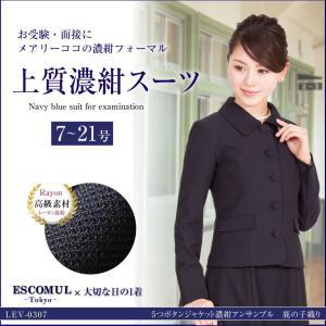 お受験スーツ レディース 紺スーツ ワンピース 濃紺 ママ ...