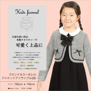 子供服 卒園式 入学式 女の子 結婚式 フォーマル スーツ ワンピース  mm018-b|marycoco
