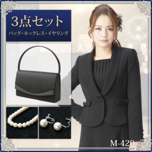 入学式 ママスーツ  母 スーツ ブラックフォーマル レディ...
