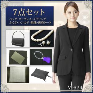 喪服 レディース  礼服 卒業式 入学式 ブラックフォーマル  スーツ  7点セット 3ピース ママ...