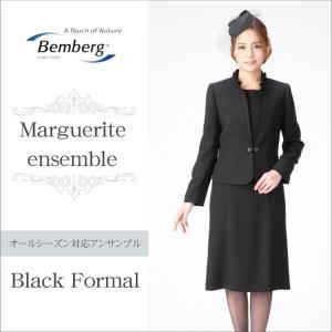 卒業式 服 母 スーツ ブラックフォーマル レディース 喪服 スーツ 女性 プレミアム marygold