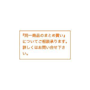 Luce(ルーチェ) 肘付き フレームカラー:ブラック 【送料込み】 【10P04Jul11】 masakiya 02