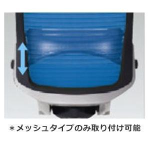 コーラルチェア用:ランバーサポート【送料込み】|masakiya