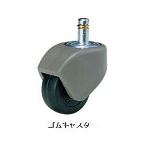 28型 ゴムキャスター【送料込み】|masakiya