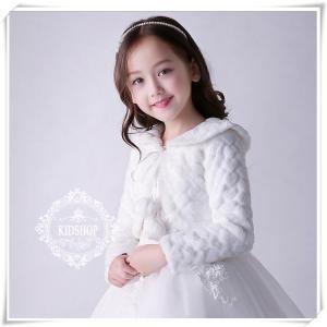 女の子子供服 シンプルボレロ キッズフォーマル厚い冬 羽織物...