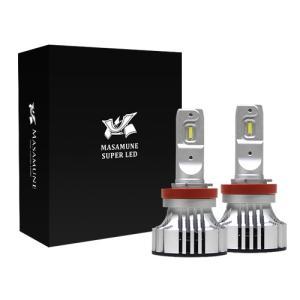 【明るさを追求★LEDライト】ヘッドライト LEDキット / MASAMUNE スーパー LED / ハイビームLED ロービームLED H1 H3 H7 H8 H11 H16 HB3 HB4 PSX24W PSX26W|masamune-parts