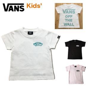バンズ Tシャツ キッズ VANS ヴァンズ OFF THE WALL BOYS S/S Tee オフ ザ ウォール ショートスリーブ 半袖 100 110 120 130 140 150 子供 ボーイズ ガールズ masanagoya