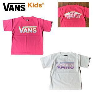 バンズ Tシャツ キッズ VANS ヴァンズ GRADATION LOGO BOYS S/Stee グラデーションロゴ ショートスリーブ 半袖 100 120  140 子供 ボーイズ ガールズ masanagoya