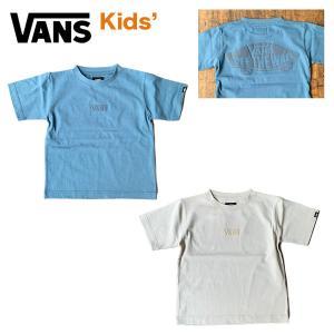 バンズ Tシャツ キッズ VANS ヴァンズ EARTH COLOR BOYS S/S Tee アースカラー ショートスリーブ 半袖 100 120 140 子供 ボーイズ ガールズ ベージュ ブルー masanagoya