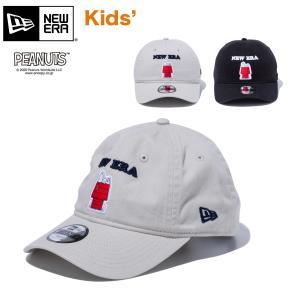 ニューエラ キャップ 帽子 キッズ NEW ERA Youth 9TWENTY PEANUTS ピーナッツ スヌーピー #peanuts CAP クロスストラップ 子供 ユース ジュニア おしゃれキッズ|masanagoya