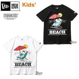 ニューエラ Tシャツ キッズ NEW ERA Youth 半袖 コットン Tシャツ PEANUTS ピーナッツ ジョー・クール ビーチ スヌーピー #peanuts 90 100 110 120 子供|masanagoya