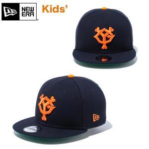 ニューエラ キャップ キッズ 帽子 NEW ERA Youth 9FIFTY 読売ジャイアンツ ネイビー ケリーアンダーバイザー CAP スナップバック 調節可能 子供 ユース ジュニア|masanagoya
