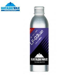 ハヤシワックス HAYASHIWAXパラフィン系リキッドワックス ローフッ素トップワックス スノーボ...