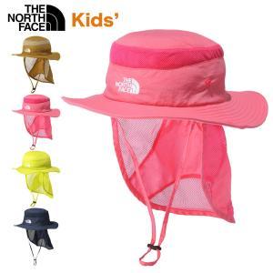 ノースフェイス キッズ ハット 帽子 サンシールドハット 2021年 正規品 定番 THE NORTH FACE Kids' Sunshield Hat NNJ02007 ベビー 子供用 ブラウン ピンク イエ masanagoya