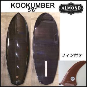 【ポイント10倍】ALMOND アーモンド サーフボード KOOKUMBER 5'6''