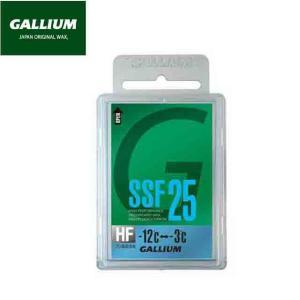 ガリウム ワックス GALLIUM  ワックス SSF25 (SW2062) 50g