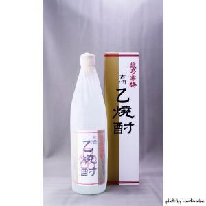 越乃寒梅 乙焼酎 40度 720ml|masaruya