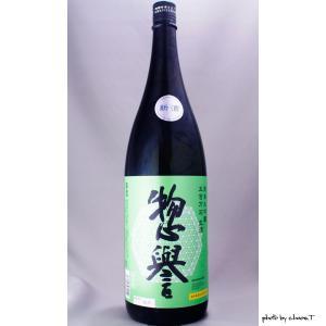 惣誉 純米大吟醸 五百万石 生酒 1800ml