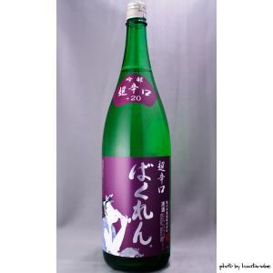ばくれん 吟醸 超辛口 1800ml|masaruya