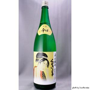くどき上手 純米吟醸 辛口 1800ml|masaruya