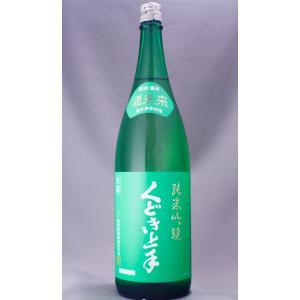 くどき上手 純米吟醸 酒未来 50% 1800ml