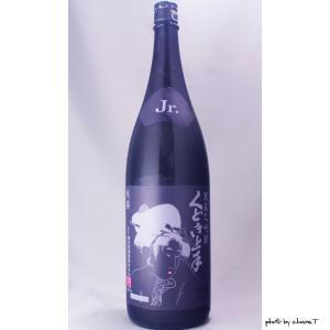 くどき上手 純米大吟醸 Jr.のBlack beauty 29 出羽の里 29% 1800ml|masaruya
