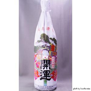 開運 特別本醸造 1800ml|masaruya