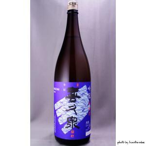 喜久泉 吟冠 吟醸造 1800ml|masaruya