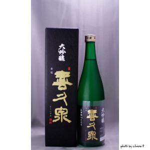 喜久泉 大吟醸 720ml|masaruya