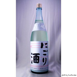 菊姫 にごり酒 1800ml masaruya