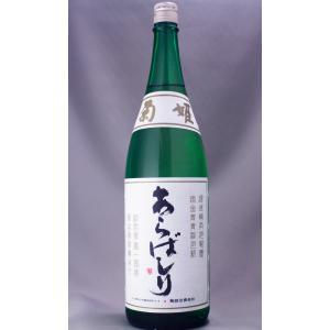 菊姫 吟醸 あらばしり 1800ml