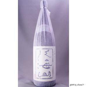 八海山 吟醸 1800ml|masaruya