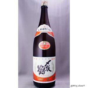 〆張鶴 本醸造 月 1800ml|masaruya