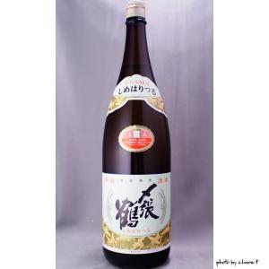 〆張鶴 特別本醸造 雪 1800ml|masaruya