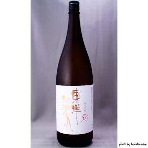 東洋美人 純米吟醸 50 1800ml