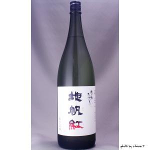 東洋美人 大吟醸 地帆紅(じぱんぐ) 1800ml|masaruya