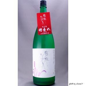 東洋美人 一歩 おりがらみ 生酒 1800ml masaruya