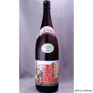 玉露 黒麹 1800ml|masaruya