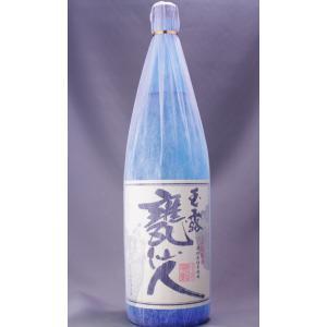 玉露 甕仙人 ブルーボトル 1800ml|masaruya