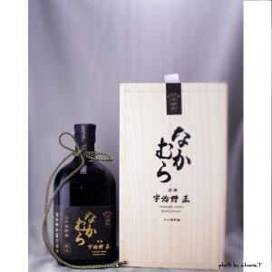 なかむら 米焼酎 原酒 二十年貯蔵 36度 720ml|masaruya