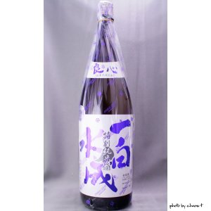 一白水成 特別純米 1800ml|masaruya