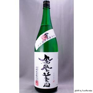 鳳凰美田 辛口純米 劒 1800ml|masaruya