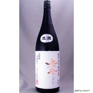 鳳凰美田 純米大吟醸 山田錦 五割磨き 生酒 1800ml|masaruya