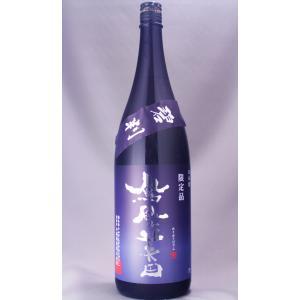 鳳凰美田 純米吟醸 碧判 無濾過原酒 生酒 1800ml