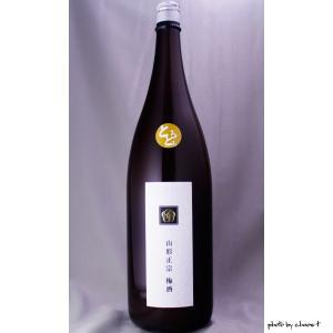 山形正宗 とろとろ梅酒 1800ml|masaruya