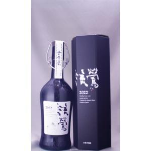 流鶯 黒麹 35度 720ml|masaruya