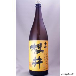 金峰 櫻井 1800ml|masaruya
