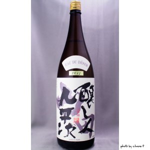 醸し人九平次 純米大吟醸 山田錦 1800ml