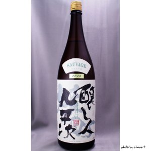 醸し人九平次 純米大吟醸 雄町 1800ml|masaruya
